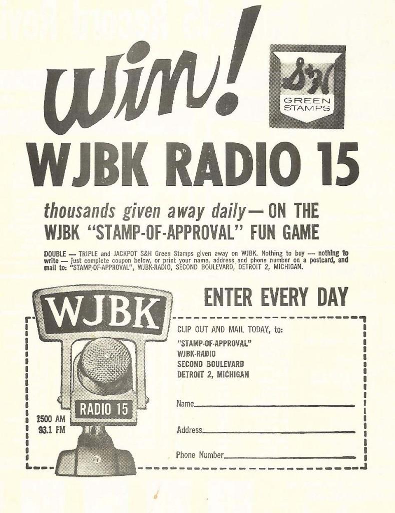 WJBK RADIO - JULY 26, 1963 - BACK