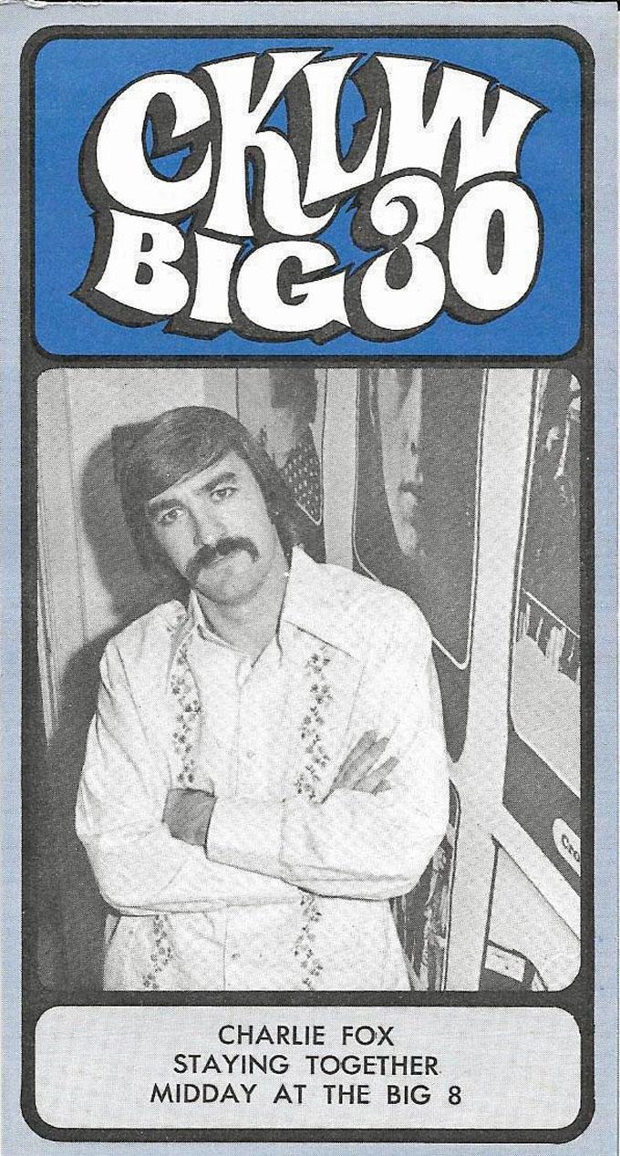 CKLW December 27, 1971 (outside)